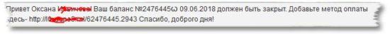 Magento – SPAM Registrierungen als Kunden oder für den Newsletter